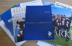 n-highschool
